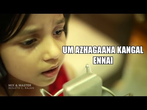 [Lyric Video] Um Azhagana Kangal | Cover | Hephzibah Renjith | New Tamil Christian Song ©