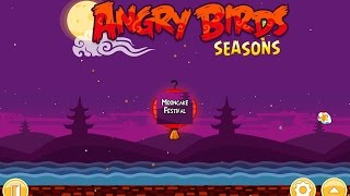 Angry Birds: Seasons. Mooncake Festival (level 2-15) 3 stars Прохождение от SAFa
