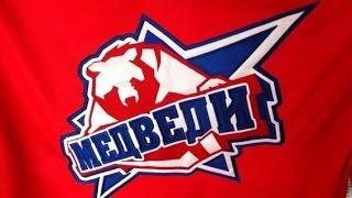 RHL 15 ХК МЕДВЕДИ матч за выход в КХЛ