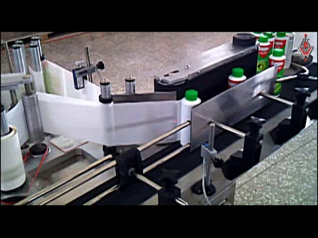 Baygon Bottle circular labeling