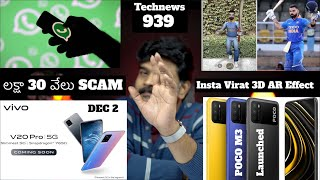 TECH NEWS 939 PUBG INDIA Android First,POCO M3,Motorola Neo,vivo V20 Pro,Redmi Watch