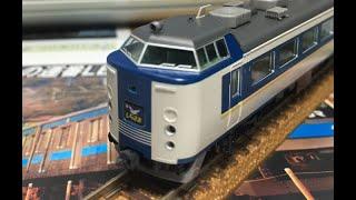 TOMIX JR 485系特急電車(しらさぎ・新塗装)セットB