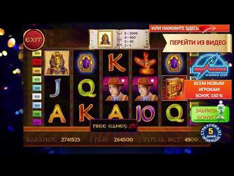 Форумы игровых сайтов форумы казино казино на карте тенерифе