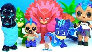 #Герои в масках PJ MASKS Спасение #Куклы ЛОЛ Панки! Видео для детей - MY TOYS POTAP