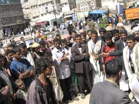 Yemen Sana´a (documental parte 1)