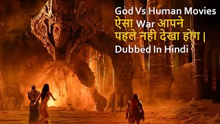 Top 10 Best God Moטies Dubbed In Hindi All Time Hit