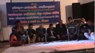Sanskrit Patriotism Song Competition 20 January 2013 Sunday video 7