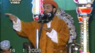Taj-Ul-Ulema Syed Noorani Miya ashrafi jilani  -  naat