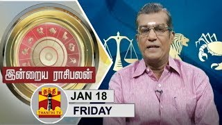 (18/01/2019) Indraya Raasipalan by Astrologer Sivalpuri Singaram | Thanthi TV