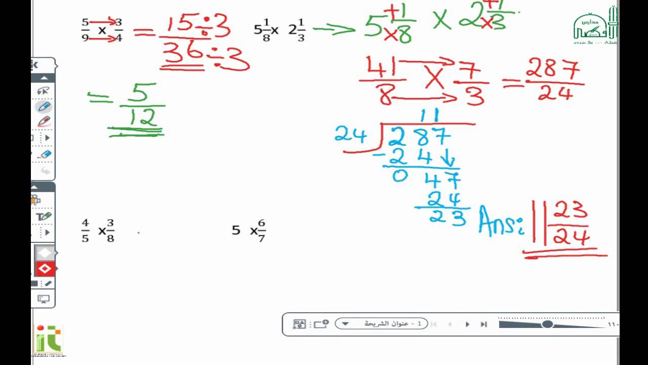 Grade 5 Math chapter 7 Lessons 6,7,9