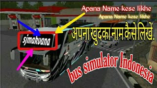 How To Add Name On Bus Main Grass In Bus Simulator Indonesia
