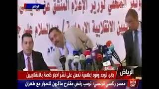 فيديو- رشق وزير إعلام الحوثيين المنشق بالحذاء في الرياض