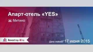 Апарт-отель «YES»(, 2015-10-14T10:21:09.000Z)