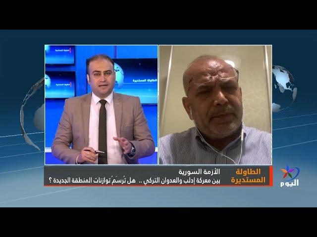 بين معركة إدلب والعدوان التركي ..  هل تُرسَمُ توازنات المنطقة الجديدة ؟