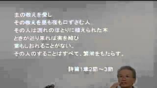 六郷 - Captured Live on Ustream at http://www.ustream.tv/channel/ta...