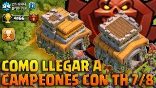🏆COMO LLEGAR A CAMPEONES CON TH 7 u 8🏆- A por todas con Clash of Clans - Español - CoC