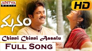 Chinni Chinni Aasalu Full Video Song - Manam Video Songs - Nagarjuna, Shreya