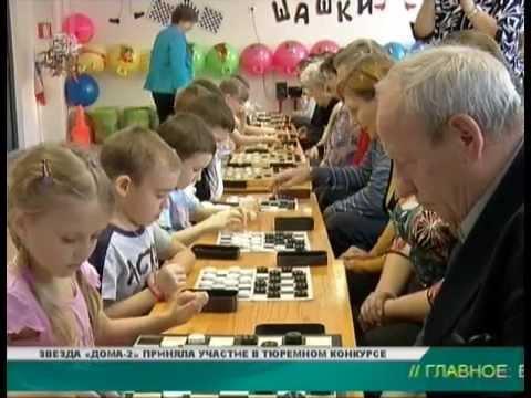 В детском саду Челябинска прошел турнир по игре в шашки