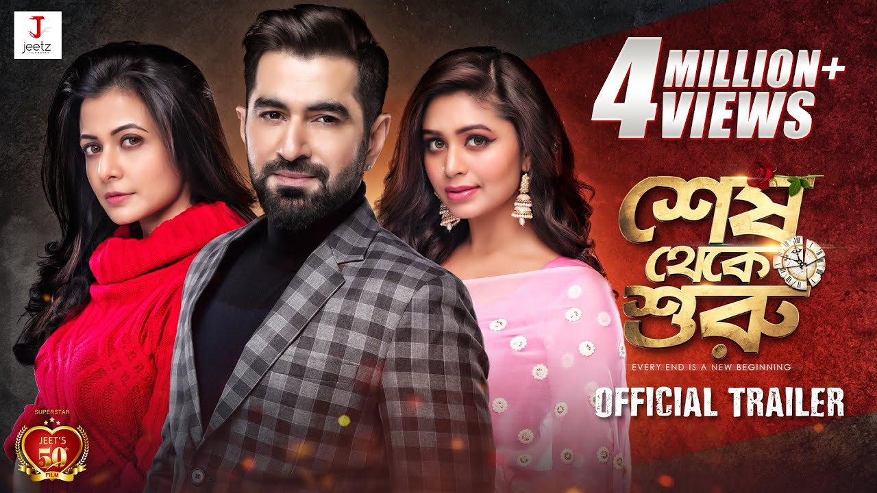 indian bangla movie download dev