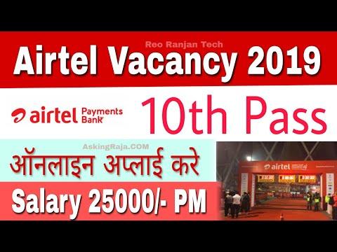 Airtel Recruitment 2019,  New Job Online Apply - Airtel Vacancy - Sarkari Naukri Yojana