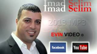 Imad Selim 2013 - BEST WEDDING MUSIC MP3 - RECORD BY EVINVIDEO®