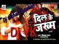 Mehadi Kam Padta Ta Bola Khun Bhej Di DJ Vishal Chauhan