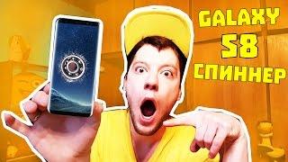 Samsung Galaxy S8 СПИННЕР / САМЫЙ ДОРОГОЙ БЕШЕНЫЙ СПИННЕР 1000 КМ/Ч ИЗ СМАРТФОНА!