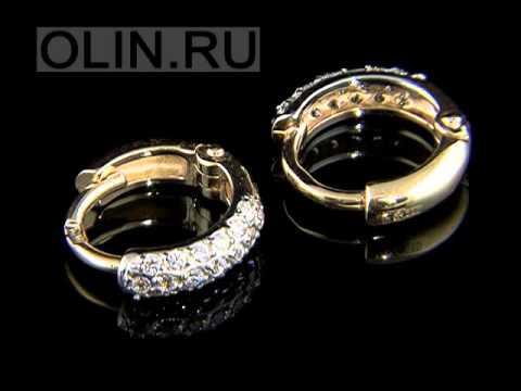 Золотые сережки-кольца с фианитами
