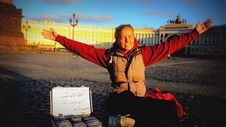 """Россиянка признаётся в любви к Ирану после просмотра шоу """"Уроки жонглирования булыжниками"""""""