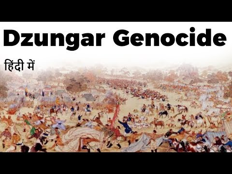 dzungar-genocide-1754,-history-of-mass-extermination-of-zunghar-mongols-by-chinese-king-manchu-qinq