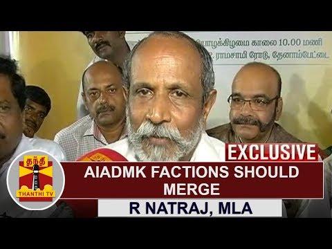 EXCLUSIVE | AIADMK Factions should merge | Mylapore MLA R Nataraj | Thanthi TV