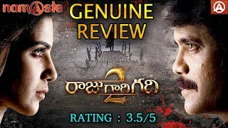 Raju Gari Gadi 2 Movie Review and Rating | Nagarjuna | Samantha | Ohmkar | Namaste Telugu