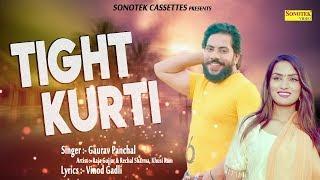 Tight Kurti | Raja Gujjar | Rechal Sharma | Latest Haryanvi Songs | New Haryanvi Song 2018 | Sonotek