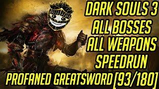 DS3 Every Weapon Every Boss Speedrun (Profaned Greatsword) (93/180)