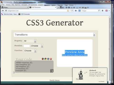 Красивое меню на CSS без JavaScript