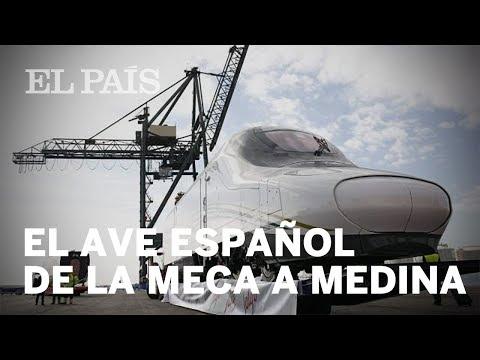 El viaje de prueba del AVE de La Meca a Medina alcanza los 330k/h   Economía
