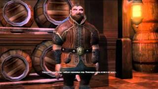 Прохождение игры Ведьмак, часть 33