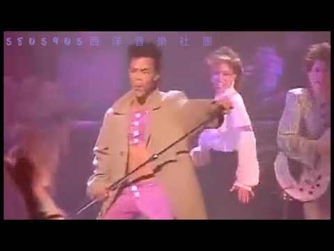 Prince & Sheila E - A Love Biaarre ♥♫♪♥70s 80s 90s 西洋音樂社團♥♫♪♥
