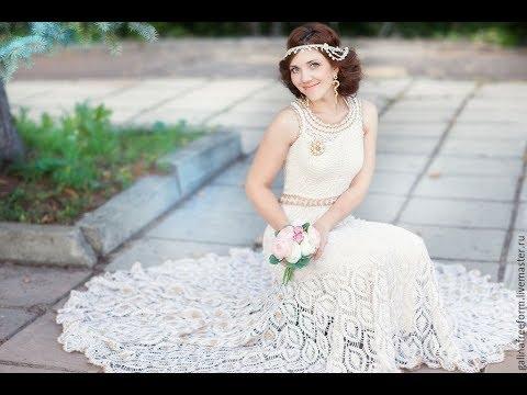 Как связать платье крючком свадебное платье
