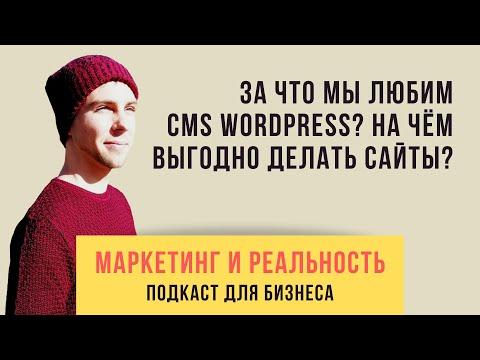 У вас недостаточно полномочий для доступа к этой странице wordpress
