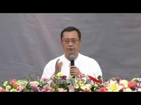 彭鑫中醫博士:細說乳癌02 - YouTube