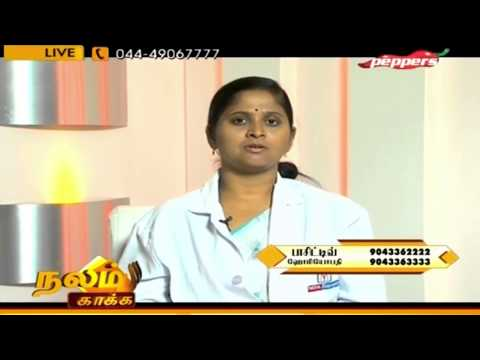 Nalam Kakka - How to treat Diabetic side-effects and inferitility| நலம் காக்க
