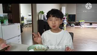 DAY3_2021 삼형제의 겨울방학/초등집콕방학생활/오…