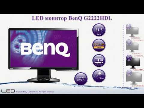 Обзор LED мониторов BenQ G920 WL, G922 HDL, G2222 HDL, G2420 HDBL