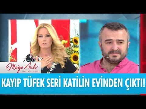 Kayıp tüfek seri katilin evinde çıktı - Müge Anlı İle Tatlı Sert 5 Eylül 2018