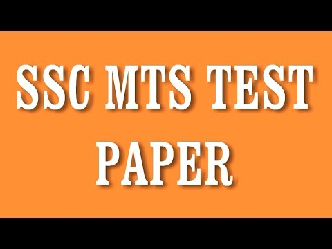 SSC MTS TEST PAPER FOR 2017