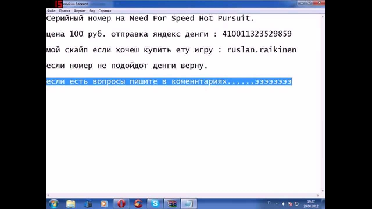 Kunena :: Topic: free download serial number need for speed hot