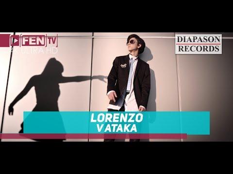 Видео Лоренцо