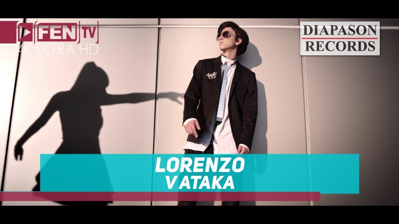 LORENZO - V Ataka / ЛОРЕНЦО - В атака