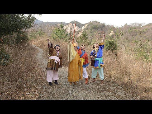 吉本新喜劇の演目「西遊喜」のその後が描かれる!映画『よしもと新喜劇 映画「西遊喜」』予告編(60秒)